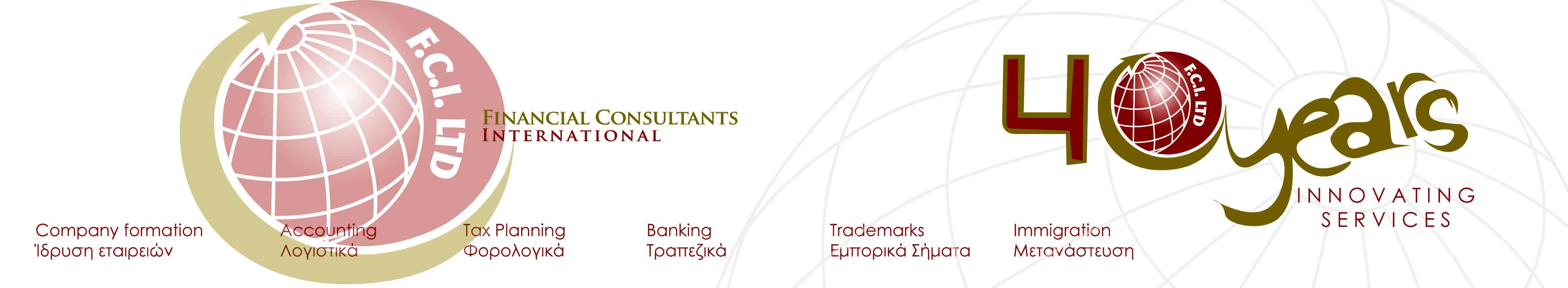 FCI Ltd (no text) 1-01