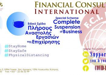 FCI Banner COVID-19-01